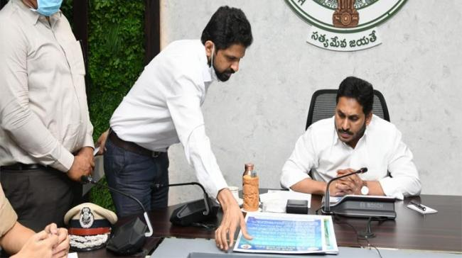 AP Govt To Cap COVID Treatment Fee in Private Hospitals - Sakshi Post