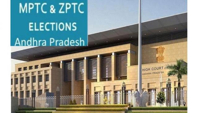 MPTC ZPTC Elections 2021: Allow Counting of Votes  And Declare Results, AP SEC To High Court - Sakshi Post