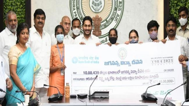 Rs 671 Crore 1st Installment of Jagananna Vidya Deevena Released By AP CM YS Jagan Into into the mother's accounts of 10.88 lakh students - Sakshi Post
