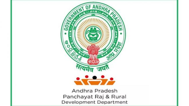 Sarpanches To  Grant Leave To Panchayat Secretaries In Andhra Pradesh - Sakshi Post