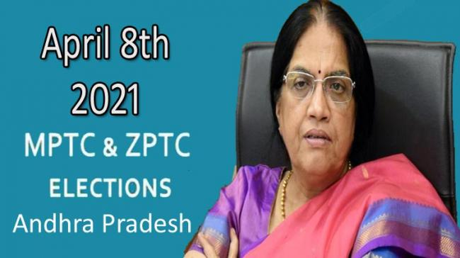 Notification Released For Resumption Of Stalled MPTC, ZPTC Polls On April 8 In AP - Sakshi Post