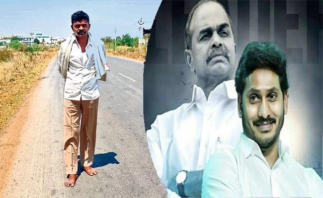 It's Been 11 Years But This Man Won't Wear Shoes Until He Meets CM YS Jagan - Sakshi Post