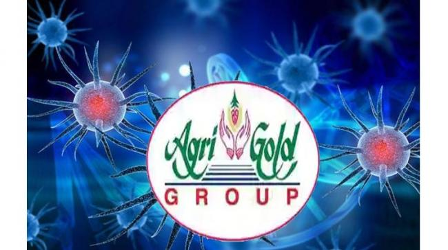 Agrigold Case Director Savadam Srinivas dies due to COVID-19 - Sakshi Post