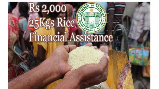 Government financial aid  of Rs 2000 and 25 kg rice for private teachers and staff in Telangana - Sakshi Post