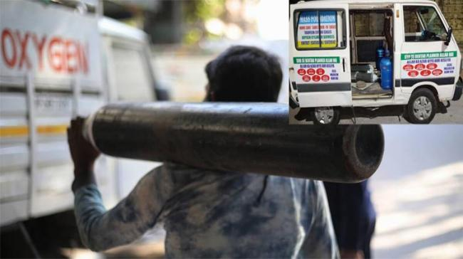 Three held for black-marketing of Oxygen cylinders In Hyderabad - Sakshi Post