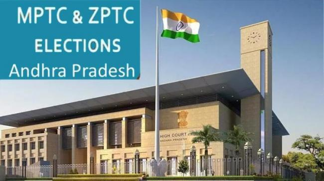 High Court stay order on ZPTC, MPTC Elections in AP - Sakshi Post