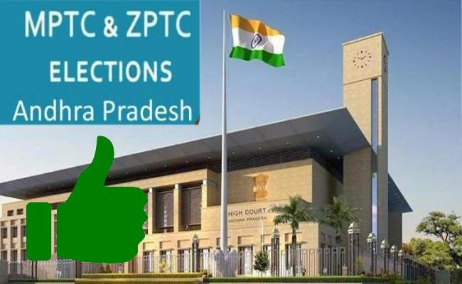AP High Court allows conduct of MPTC ZPTC elections on April 8 - Sakshi Post