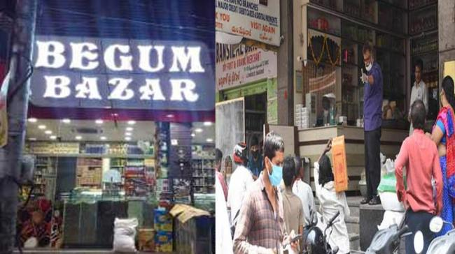 Hyderabad's Begum Bazaar to shut by 5 pm due to COVID-19 surge - Sakshi Post