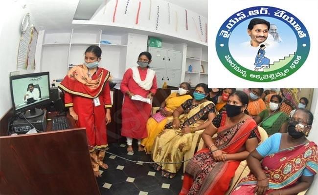 YSR Cheyutha: Women Beneficiaries  Who Turned 45 This Year To Be Identified By Volunteers - Sakshi Post