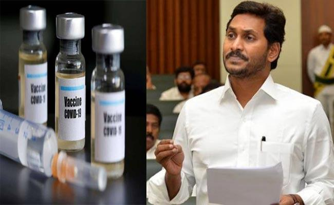 Andhra Pradesh first State in India to call Global Tender for COVID Vaccines - Sakshi Post