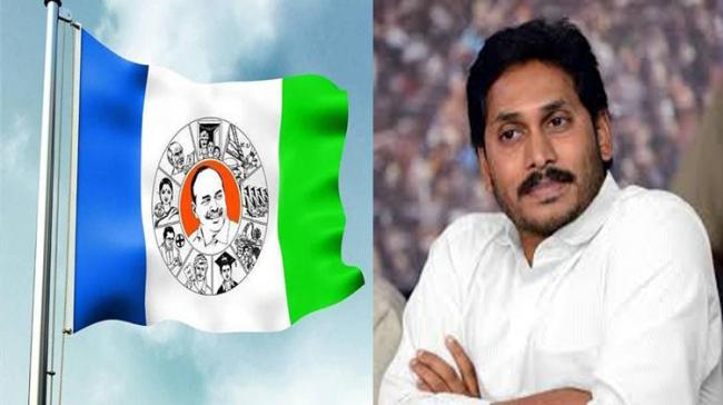 The YSRCP swept Kadapa clean by winning all ten of its constituency seats - Sakshi Post