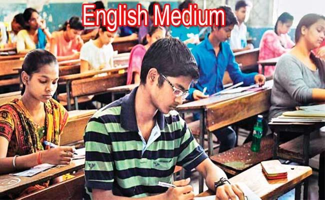 Andhra Pradesh State Council of Higher Education- English medium in  degree colleges - Sakshi Post