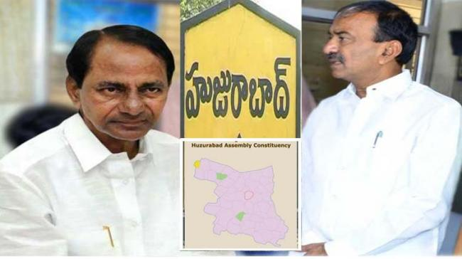 RS Govt Allocated Rs 35 Crore To Huzurabad Constituency - Sakshi Post