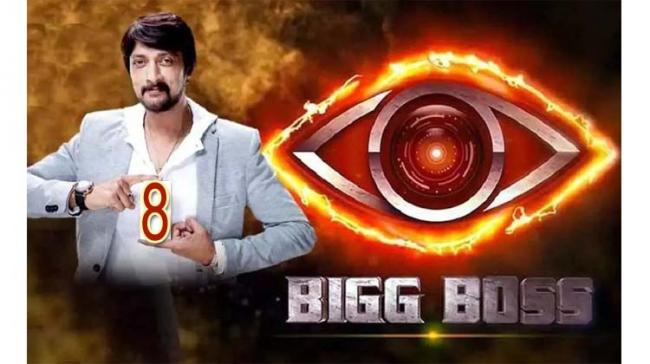Bigg Boss Kannada 8 Second Innings Relaunch: What To Expect in First Episode? - Sakshi Post