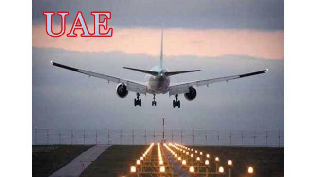Flights From India To UAE Suspended Till July 8th - Sakshi Post