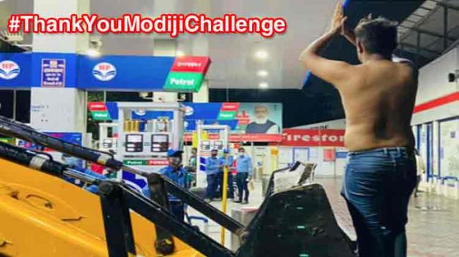 Thank You Modiji Challenge Goes Viral Before Parliamentary Monsoon Session - Sakshi Post