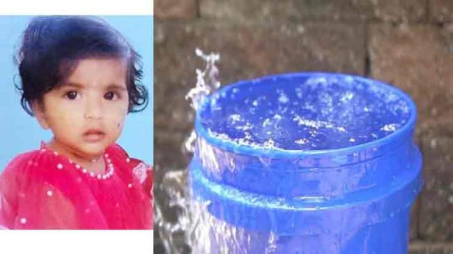 Khammam baby drowns in bucket of water, father suspects mother - Sakshi Post