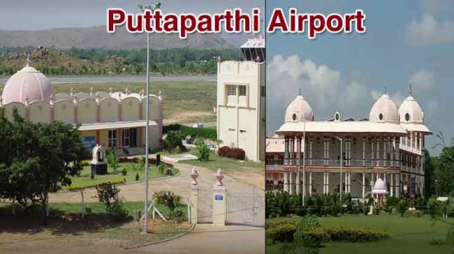 Puttaparthi Airport Could Be Fourth in Rayalseema Region - Sakshi Post
