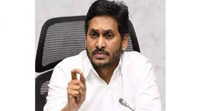 AP CM YS Jagan Has A Question for Chandrababu On Water Issue - Sakshi Post