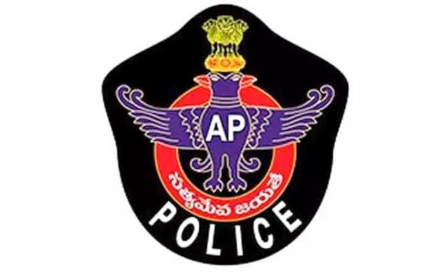 Five AP Police officers receive nion Home Minister's Medal For Excellence In Investigation 2021 - Sakshi Post