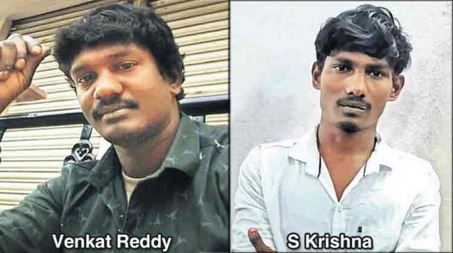Sithanagaram Case: One Accused Caught Near Ongole, AP Police On Lookout For Second - Sakshi Post