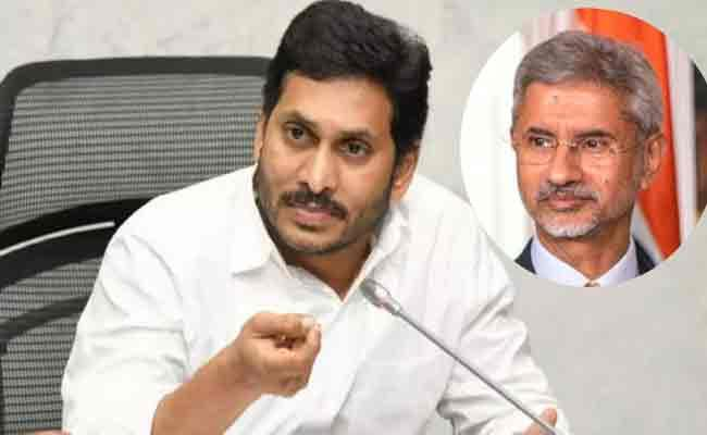 YS Jagan Writes To External Affairs Minister For Release Of AP Workers Stuck In Bahrain - Sakshi Post