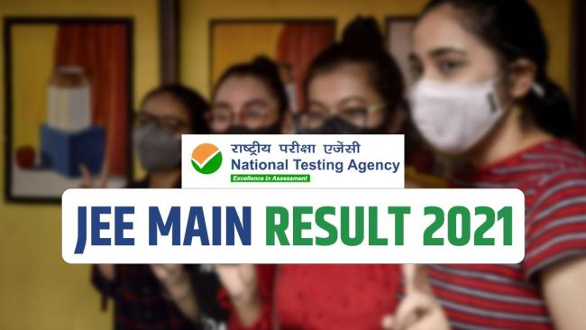 JEE Mains 4th Session Results 2021 - Sakshi Post