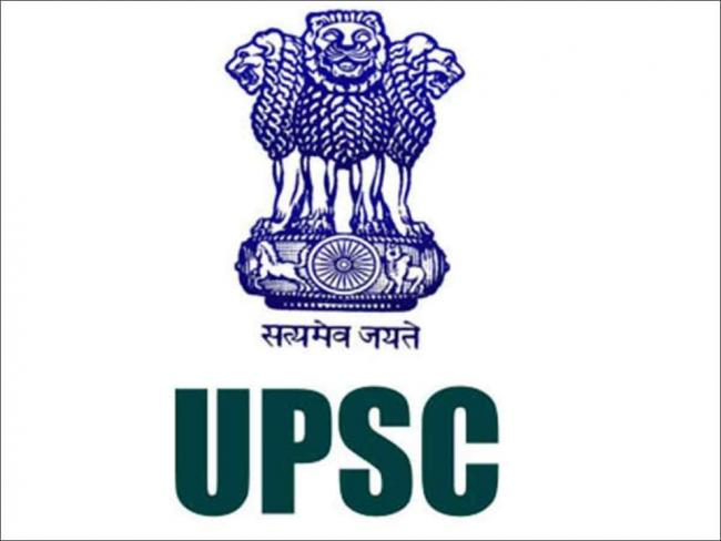 UPSC Admit Card 2021 Prelims RELEASED At upsconline.nic.in; See Step-By-Step Guide To DOWNLOAD - Check Exam Date And Other Details Here - Sakshi Post