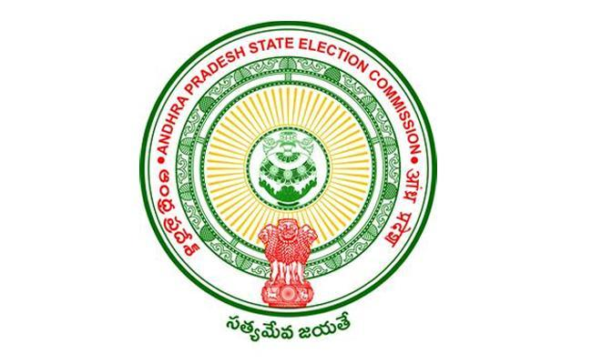 Andhra Pradesh SEC: Notification Schedule For Election of MPPs, ZP Chairpersons 2021 - Sakshi Post