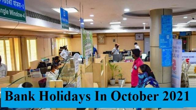 October 2021 Bank Holidays: Check List of Non-working Banking Days - Sakshi Post