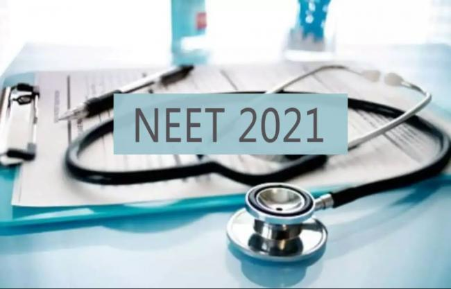 NEET PG 2021 Results Released, Check Direct Link - Sakshi Post