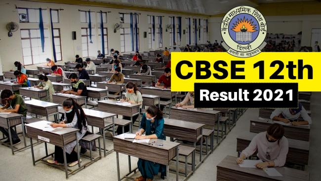 CBSE Class 12 Compartment Results Released, Direct Link - Sakshi Post