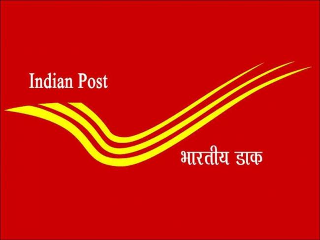 India Post Recruitment: Various Vacancies Announced, Check Details Here - Sakshi Post