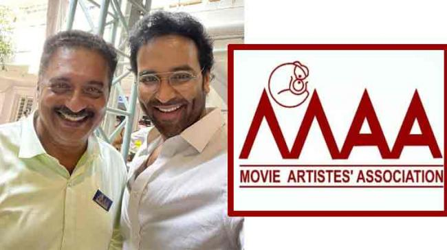 MAA Elections 2021: Tollywood Heroes and Heroines Who Did Not Cast Their Votes -  - Sakshi Post
