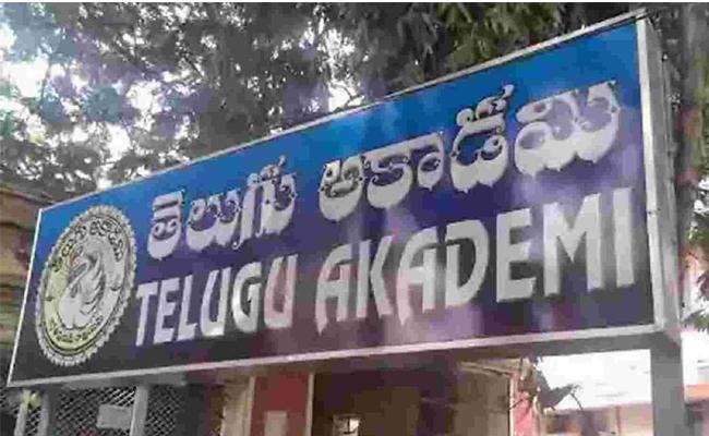 One More Person Arrested In Telugu Academy Funds Scam - Sakshi Post