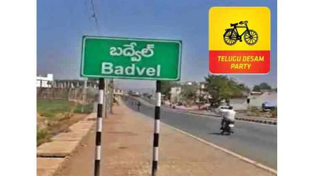 TDP Honours Tradition Opts Out Of Badvel Bypoll Contest, BJP In Fray - Sakshi Post