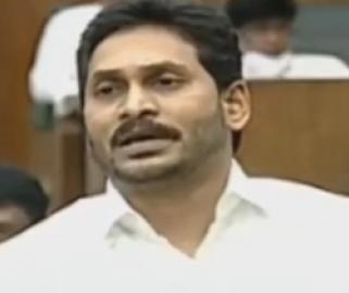 People Believe YS Jagan's Credibility Because He Keeps His Promises, says YS Jagan in Assembly - Sakshi Post