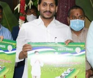 AP CM YS Jagan unveils Government calendar 2021-2022 - Sakshi Post
