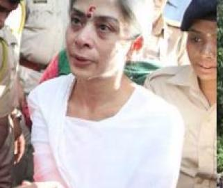 Mumbai Byculla jail 38 inmates including Indrani Mukerjea test Covid positive - Sakshi Post