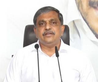 YSRCP Victory in Eluru and Municipal Elections Unprecedented in The History of AP: Sajjala - Sakshi Post