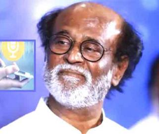 Rajinikanth To Launch First Voice-based Social Media App-Hoote - Sakshi Post