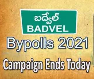 Badvel Bypolls 2021: Election Campaign Ends On Wednesday 7 PM - Sakshi Post