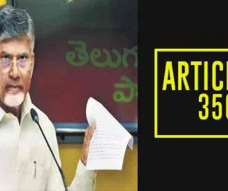 Does TDP Chief Chandrababu Understand When President's Rule Can Be Imposed Under Article 356? - Sakshi Post